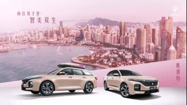 """【新闻稿】宝骏valli再推两款向往新色 用心打造""""中国式休旅车""""182.png"""