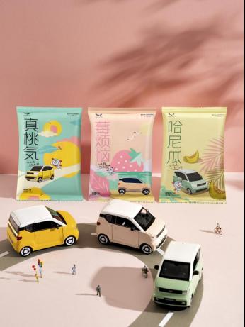 【新闻稿】五菱跨界新品,宏光miniev马卡龙雪糕清甜上线413.png