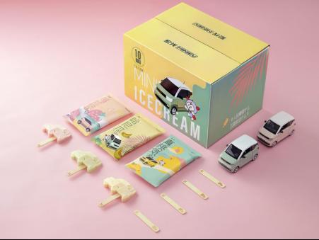 【新闻稿】五菱跨界新品,宏光miniev马卡龙雪糕清甜上线531.png