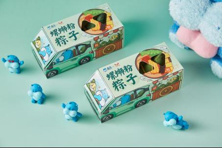 【新闻稿】五菱跨界新品,宏光miniev马卡龙雪糕清甜上线662.png