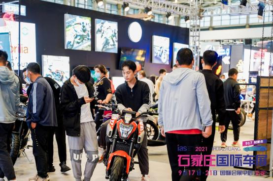 【闭幕稿】2021石家庄国际车展圆满落幕1095.png